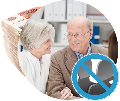 Займы под залог недвижимости пенсионерам займ онлайн банк восточный