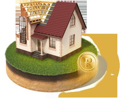 срочный кредит под залог дома с участком в подмосковье