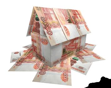кредит под залог иностранной недвижимости банк втб адрес винница