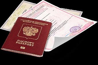 Регистрация договора залога земельного участка