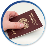 Изображение - Займ под залог частного дома passport